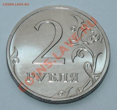 Монеты 2013 года (по делу) Открыть тему - модератору в ЛС - IMG_6159.JPG