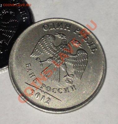 Бракованные монеты - IMG_2918.JPG