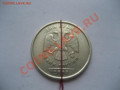 2 рубля 2007 год ММД поворот. - монеты 214