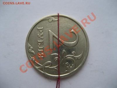 2 рубля 2007 год ММД поворот. - монеты 215