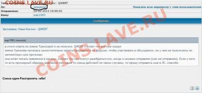 QWERT - Илья Костин - Безымянный