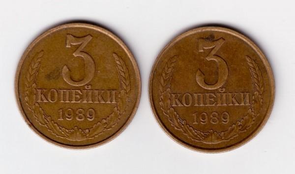 3 коп 1989г - 3-89
