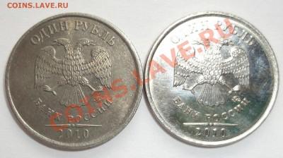 Бракованные монеты - DSCF1057.JPG