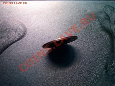 25 kopeek 1849 ОЦЕНКА! - CAM00330