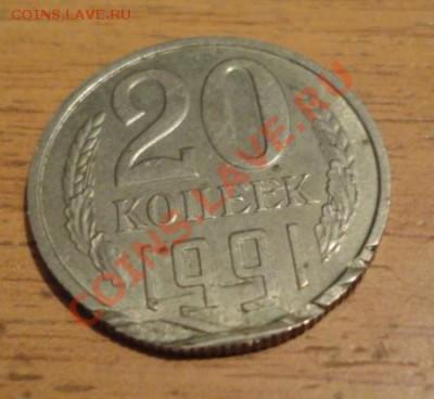 Бракованные монеты - DSC01840.JPG