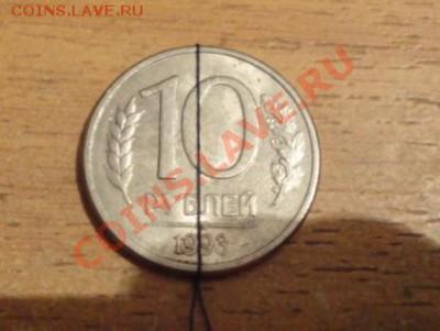 Бракованные монеты - DSC01842.JPG