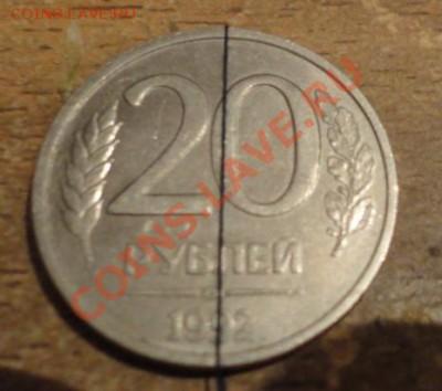 Бракованные монеты - DSC01846.JPG