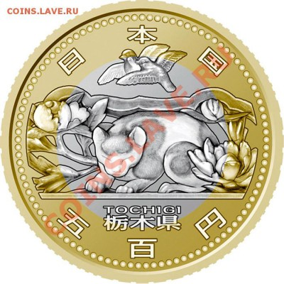 Кошки на монетах - Япония 2013