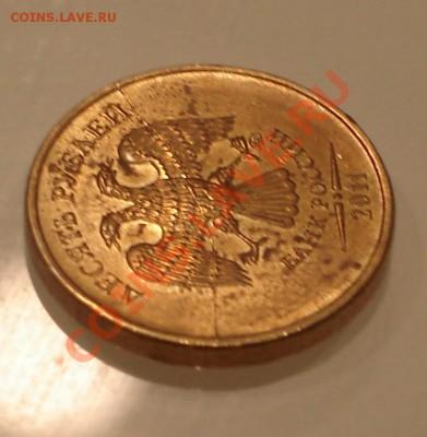 Бракованные монеты - DSC00811.JPG