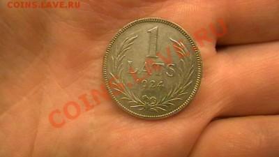 Латвия 1924 г. 1 лат до 12.02.2013 - IMGA0204.JPG