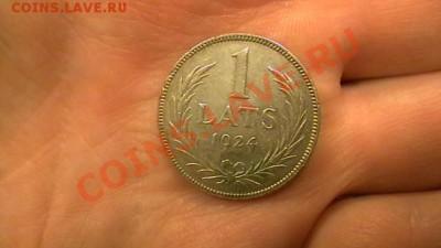 Латвия 1924 г. 1 лат до 12.02.2013 - IMGA0205.JPG
