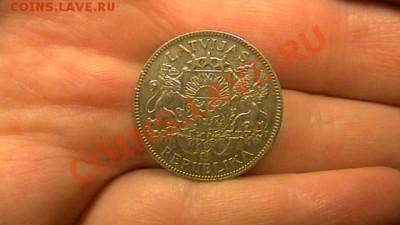 Латвия 1924 г. 1 лат до 12.02.2013 - IMGA0211.JPG