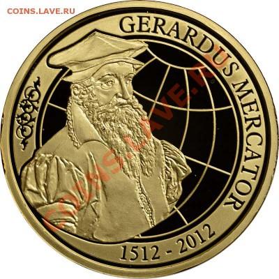 Кошки на монетах - Бельгия-2012-100-1