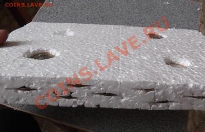 Упаковка монет для пересыла почтой. - DSCF5128.JPG