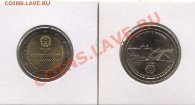 ПОРТУГАЛИЯ 2 евро Декларация и 2,5 евро Порту - португ