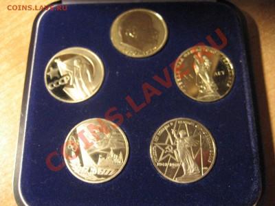 Комплект Староделов PROOF 1965,67,70,75,77г в коробке. - Изображение 005