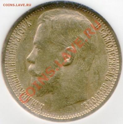 Коллекционные монеты форумчан (золото) - Tufta138