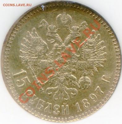 Коллекционные монеты форумчан (золото) - Tufta139