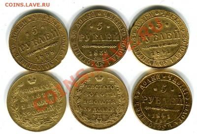 8х5 рублей разные + серебро - куча2_1