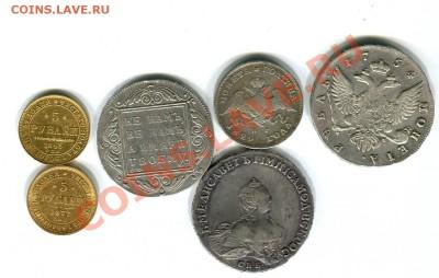 8х5 рублей разные + серебро - кучка1