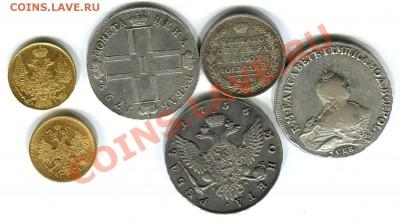 8х5 рублей разные + серебро - кучка1_1