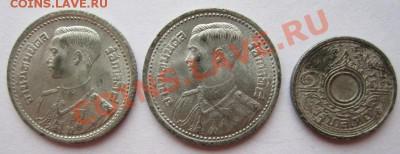 Монеты Таиланда на оценку . - IMG_6979