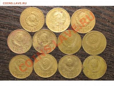 3 коп (11 шт) 1931-57 до 12 февраля 22:00 - 30.JPG