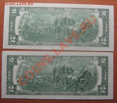 2 доллара ( две боны пресс) до 12.02.13. 22-00 - IMG_6988.JPG