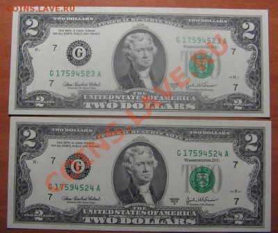 2 доллара ( две боны пресс) до 12.02.13. 22-00 - IMG_6987.JPG