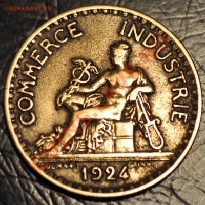 Франция1 франк1924г. - до 12.02.2013 - DSC_1365.JPG