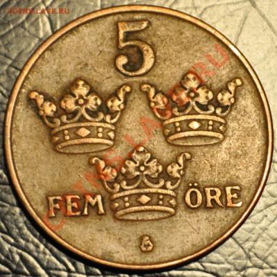Швеция5 оре  1937г. - до 12.02.2013 - DSC_1406.JPG