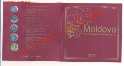 Набор монет Молдавии 2008г в блистере.-----------------14.02 - 006_resize