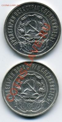 полтинники 1922 года АГ и ПЛ - полтинники 1922().JPEG