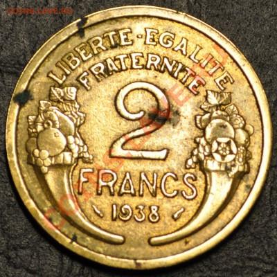 Франция2 франка 1938г. - до 13.02.2013 - DSC_1432.JPG