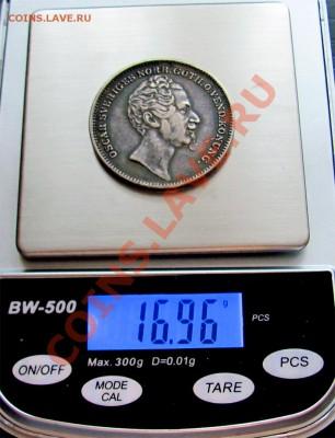 45 до 15.02 в 22° - W45 1-2 RDR 1846-45_3