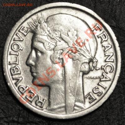 Франция 1 франк 1941г. - до 13.02.2013 - DSC_1439.JPG