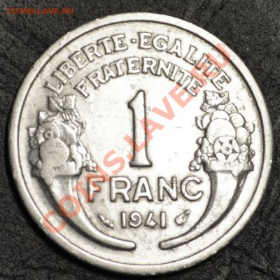 Франция 1 франк 1941г. - до 13.02.2013 - DSC_1438.JPG