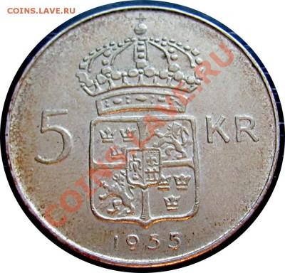 W46 Ag Швеция 5 kr 1955 до 15.02 в 22° - W46 5 kr 1955_2