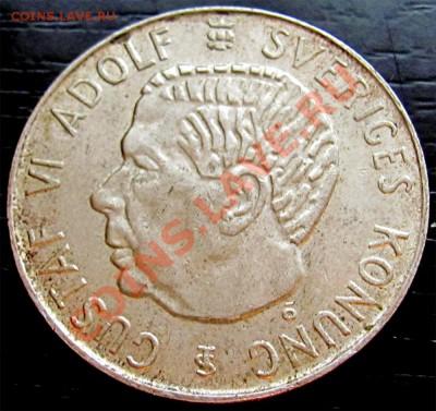 W46 Ag Швеция 5 kr 1955 до 15.02 в 22° - W46 5 kr 1955_1