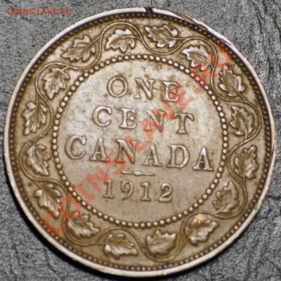 Канада  1 цент  1912г. - до 13.02.2013 - DSC_1449.JPG