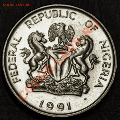 Нигерия1 найра1991г. - до 13.02.2013 - DSC_1453.JPG