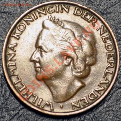Нидерланды  5 центов  1948 - до 13.02.2013 -  Вильгельмина - DSC_1458.JPG