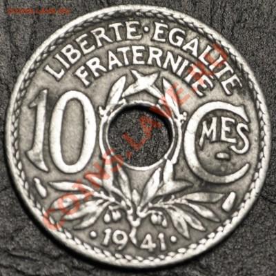 Франция 10 сантимов 1941г. - до 13.02.2013 - сохран. - DSC_1469.JPG