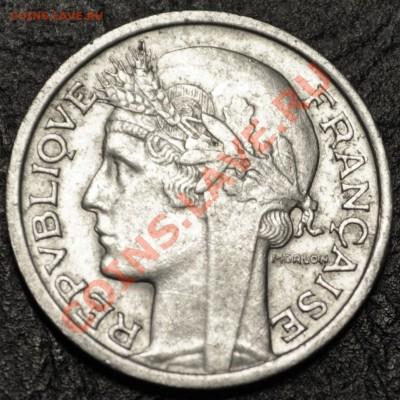Франция50 сантимов  1946г.- до 13.02.2013 - DSC_1476.JPG