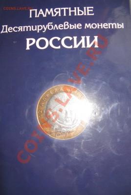 У С МОНЕТАМИ   9.02.13   22.15 мск - Изображение 006