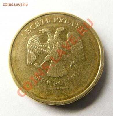 10 рублей непрочекан помогите оценить - 2.JPG