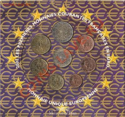 Годовые наборы евро - франция 2002 001