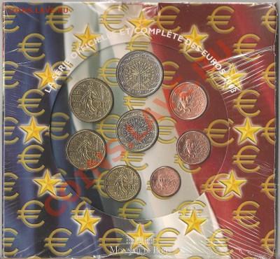 Годовые наборы евро - евро франция 2003 001