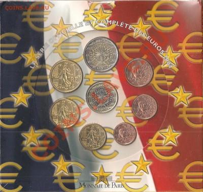 Годовые наборы евро - франция 2004 001