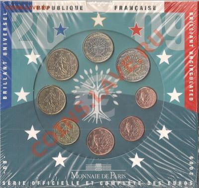 Годовые наборы евро - франция 2009 001